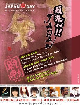 japanday_2011.jpg